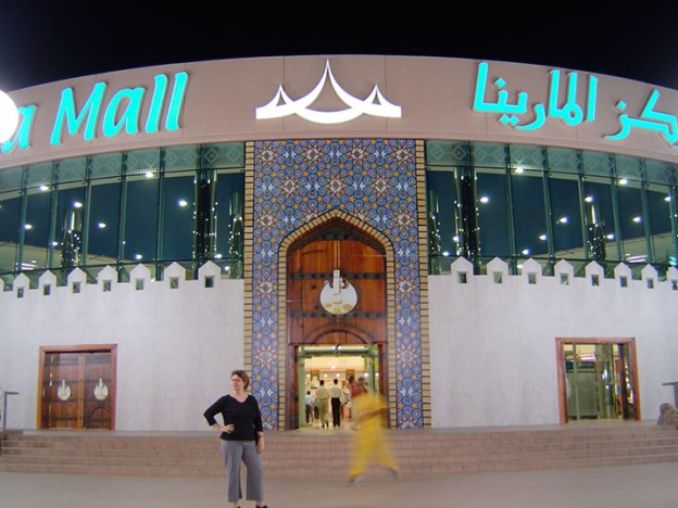 Maia in front of Marina Mall, Abu Dhabi